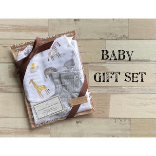 NEXT - 数量限定✮出産祝い ギフトセット✮男の子用