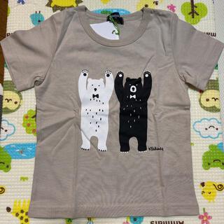 kladskap - 【新品タグ付き】クレードスコープ 半袖Tシャツ UVケア