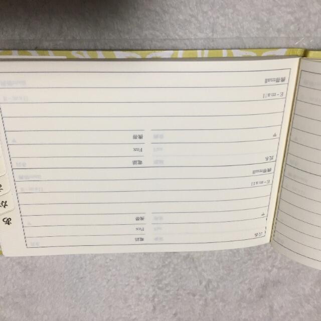 コクヨ(コクヨ)のお値下げ⭐️大人の住所録 花柄 イエロー インテリア/住まい/日用品の文房具(カレンダー/スケジュール)の商品写真