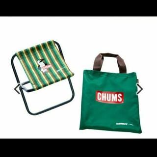 チャムス(CHUMS)の【2個セット】CHUMS×マウントレーニア アウトドアミニチェア(テーブル/チェア)