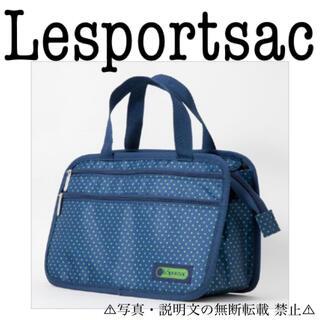 レスポートサック(LeSportsac)の⭐️新品⭐️【LESPORTSAC】バッグインバッグ★付録❗️(トートバッグ)