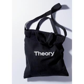 セオリー(theory)の⭐️新品⭐️【Theory × Oggi】ショルダートートバッグ★付録❗️(ショルダーバッグ)
