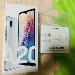 ギャラクシー(Galaxy)の新品 Samsung galaxy A20 スマートフォン ホワイト(スマートフォン本体)