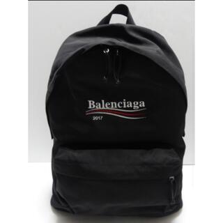 Balenciaga - 新品未使用 Balenciaga バレンシアガ リュック バックパック 新品