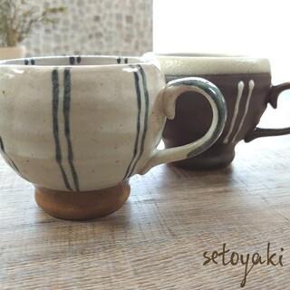 瀬戸焼 陶器 ほっこり和風マグ 2デザイン