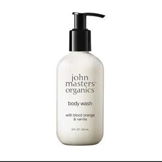 ジョンマスターオーガニック(John Masters Organics)のジョンマスターオーガニック ボディウォッシュ BO&V 236ml(ボディソープ/石鹸)