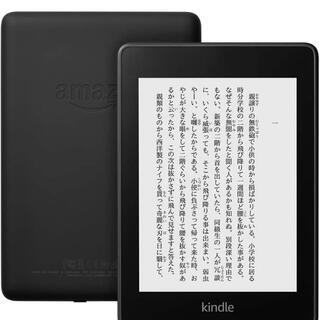 Kindle Paperwhite 防水機能搭載 wifi 8GB 広告なし(電子ブックリーダー)