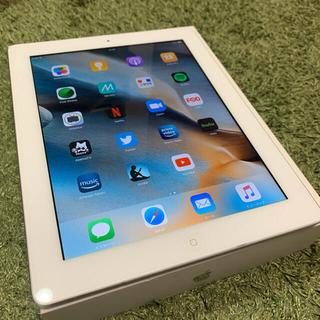 iPad - 【Aランク】iPad2 16GB  WiFi アイパッド 第2世代