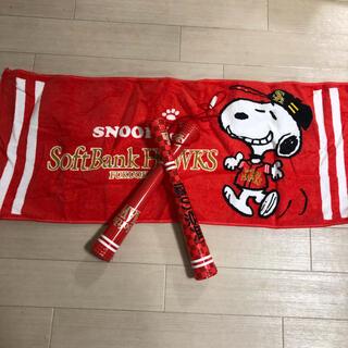 福岡ソフトバンクホークス - スヌーピー  ソフトバンクホークス 応援グッツセット