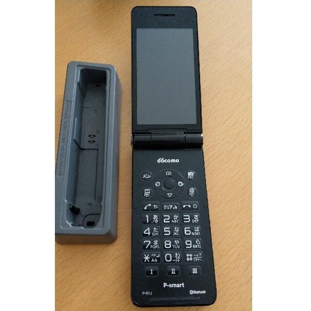 docomoガラホP-01Jブラック スマホ/家電/カメラのスマートフォン/携帯電話(携帯電話本体)の商品写真