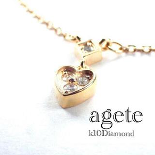 アガット(agete)の本日発送 レア アガット K10 ダイヤ ネックレス 0.08ct(ネックレス)