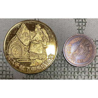 平成5年 皇太子殿下御成婚記念 徳仁親王御結婚 コイン(貨幣)
