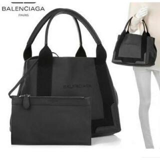 Balenciaga - バレンシアガ レザー NAVY CABAS 限定価格