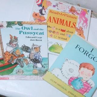 洋書 英語絵本 3冊