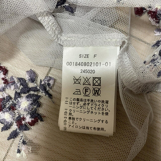 MERCURYDUO - マーキュリーデュオ 花柄シフォンスカート