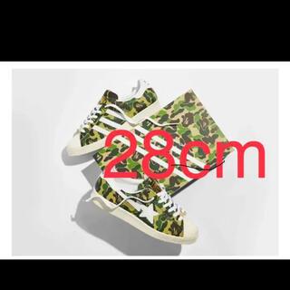 adidas - BAPE × ADIDAS SUPERSTAR 80'S GREEN CAMO