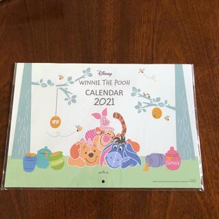 クマノプーサン(くまのプーさん)の未使用、2021年、ディズニー、ぷーさん、壁掛けカレンダー(カレンダー/スケジュール)