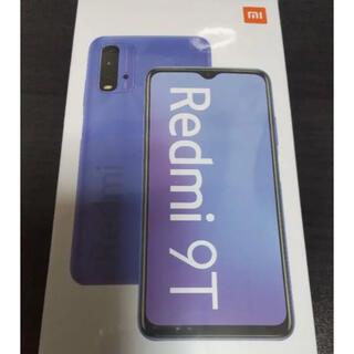 アンドロイド(ANDROID)のXiaomi Redmi Note 9T グレー(スマートフォン本体)