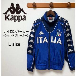 カッパ(Kappa)のkappa カッパ ウィンドブレーカー ナイロンパーカー Lサイズ(ナイロンジャケット)