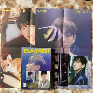 EXO ベッキョン CD 4