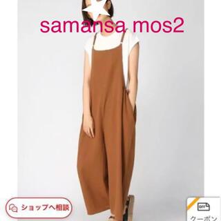 サマンサモスモス(SM2)のsamansa mos2 脇リボンサロペット(サロペット/オーバーオール)