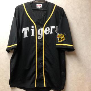 SSK - 阪神タイガースユニフォーム