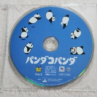 ジブリ(ジブリ)のパンダコパンダ ディスク2(特典ディスク)(アニメ)