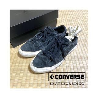 コンバース(CONVERSE)のCONVERSE SKATEBOARDING コンバース 23.5cm(スニーカー)