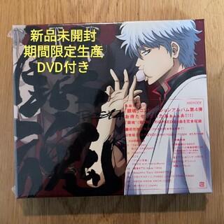 集英社 - 特別限定価格★「銀魂」BEST4 CD 期間生産限定盤 DVD付