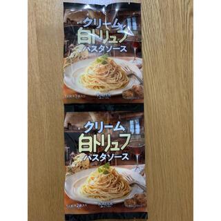 カルディ(KALDI)のKALDI クリーム白トリュフパスタソース 2人前×2袋(レトルト食品)