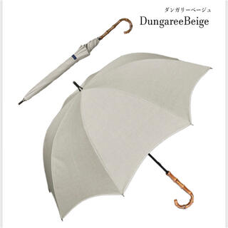 芦屋ロサブラン 日傘 1級遮光 UV 完全遮光100% 晴雨兼用 長傘 55cm