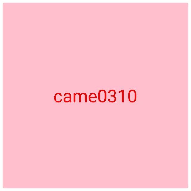 【came0310様】 コスメ/美容のスキンケア/基礎化粧品(フェイスクリーム)の商品写真