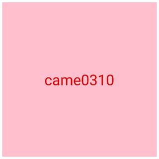 【came0310様】(フェイスクリーム)