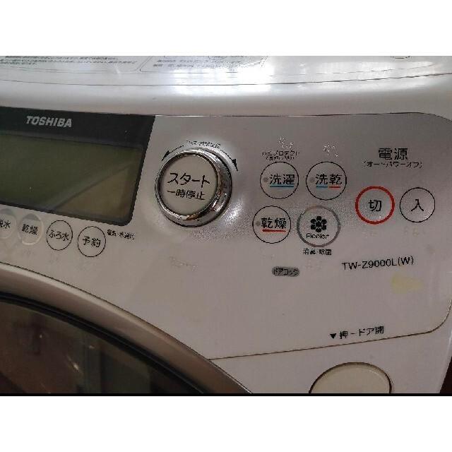 東芝(トウシバ)の【美品】ドラム式洗濯機 TOSHIBA TW-Z9000L(W) スマホ/家電/カメラの生活家電(洗濯機)の商品写真