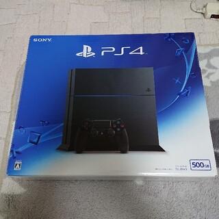 プレイステーション4(PlayStation4)のPlayStation®4 ジェット・ブラック 500GB プレステ4(家庭用ゲーム機本体)