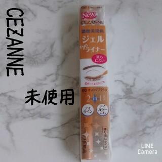 CEZANNE(セザンヌ化粧品) - セザンヌ♡未使用 ジェルアイライナー オレンジブラウン