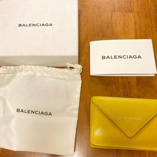 バレンシアガ(Balenciaga)のバレンシアガ ミニウォレット(財布)