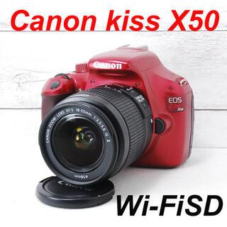 キヤノン(Canon)の❤️シャッター回数わずか1355枚❤️希少レッド❤️Canon kiss X50(デジタル一眼)