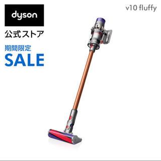 DysonCycloneV10Fluffyサイクロン式コードレス掃除機
