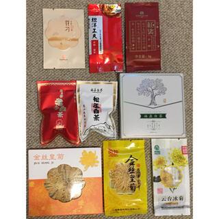 中国茶 花茶 9種セット(茶)