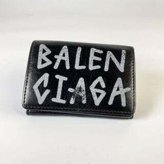 バレンシアガ(Balenciaga)のバレンシアガ BALENCIAGA グラフィティミニウォレット ミニ財布 レザー(財布)