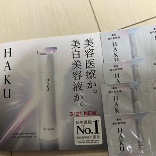 SHISEIDO (資生堂) - HAKU メラノフォーカスZ 40包