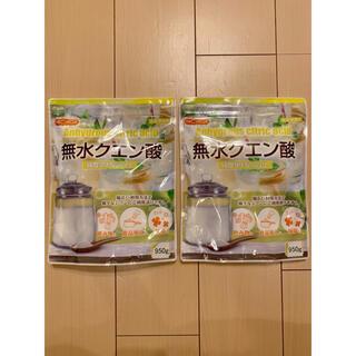 新品未開封 食用 無水クエン酸 950g 2袋セット(その他)
