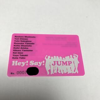 ヘイセイジャンプ(Hey! Say! JUMP)のHey! Say! JUMP 会員証 ピンク 初期FC(アイドルグッズ)