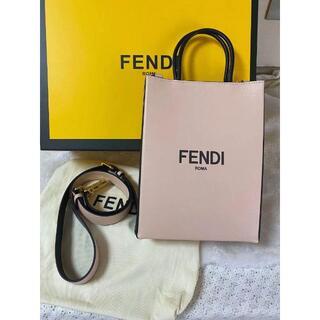 FENDI - フェンディ パック ショッピングバック スモール