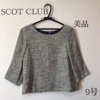 スコットクラブ(SCOT CLUB)の⭐︎美品⭐︎SCOT CLUB トップス size 9号(カットソー(長袖/七分))