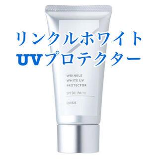 ORBIS - ORBIS☆リンクルホワイト UVプロテクター☆50g