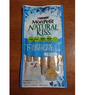ネスレ(Nestle)のモンプチナチュラルキッス マグロ入りゼリー(猫)