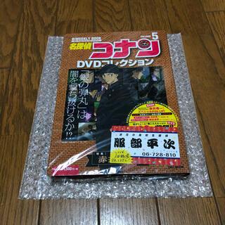 赤井秀一 DVDコレクション 名探偵コナン(アニメ)