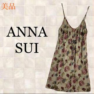 ANNA SUI - ANNA SUI アナスイ 美品 キャミソールワンピース 花柄